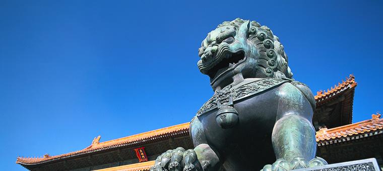 北京民商事综合法律服务律师事务所